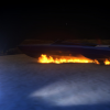 My boat is on fire!