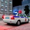 Russian Policija