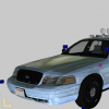 Starting work on an Imperial county sheriff car